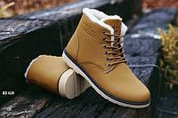 Мужские зимние ботинки высокие кожа коричневые 41 (26 см)