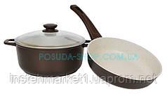 Набор посуды Биол Мокко (сковорода 26 см и кастрюля 5 л) с бежевым покрытием М26ПС