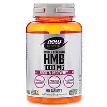 "Гидроксиметилбутират NOW Foods, Sports ""HMB"" двойной силы, 1000 мг (90 таблеток)"