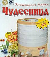 Сушилка для продуктов РОТОР / ДИВА / ЧУДЕСНИЦА