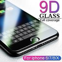 Защитное стекло 9D для Iphone 6 6S черное Premium качество
