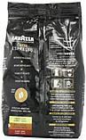 Кофе арабика в зернах Lavazza Caffe Espresso, фото 2