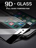 Захисне скло 9D для Iphone 6 6S чорне Premium якість, фото 3