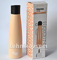 Термокружка Ringel Prima RG-6103-500/2