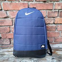 Рюкзак спортивный городской Nike унисекс