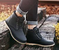 Мужские зимние ботинки высокие, кожа, черные 41 (26 см)