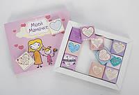 Шоколадный набор Моей маме ,подарок маме