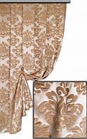 Шторы   жакард ( портьерная ткань) буржуа