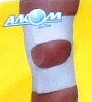 Наколенник эластичный с открытой чашечкой, фото 1
