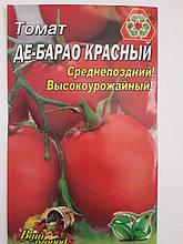 Томат Де-Барао красный среднепоздний,высокоурожайный 3 гр.(минимальный заказ 10 пачек)