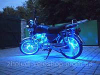 Подсветка светодиодня  для мотоцикла(мотороллера)
