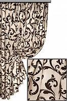 Шторы   жакард ( портьерная ткань) монакко