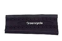 Кросс-кантри раздел:Защита пере:Green Cycle :Защита пера Greencycle GSF-005 лайкра+неопрен с антискользящим покрытием внутри 245х110х95мм