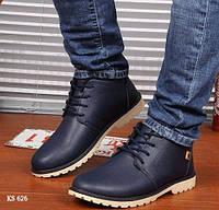 Мужские зимние ботинки / полуботинки кожанные синие 42 (26,5 см)