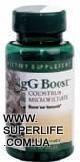IgG Boost™ — естественные антитела