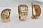 Золотое кольцо с алмазной гранью. КП10211A, фото 4