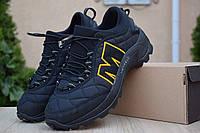 Мужские зимние кроссовки в стиле Merrell ICEBERG MOC, нейлон, черные 41 (26 см)