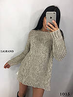Удлиненный женский вязаный свитер из объемной вязки 82KF591