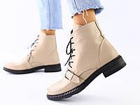 Кожаные бежевые зимние ботинки