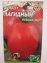Томат Лагидный раннеспелый 3 гр.(минимальный заказ 10 пачек)