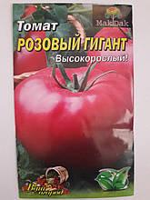 Томат Розовый гигант среднепоздний 3 гр.(минимальный заказ 10 пачек)