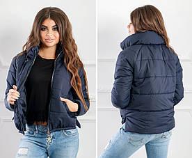 Короткая женская куртка синтепон 200  S-42-44, M 44-46,L 46-48