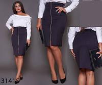 Женская юбка с высокой посадкой спереди на змейке р. 48, 50, 52