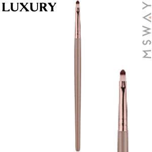 Luxury Кисть для макияжа MA-13 для теней малая плоская закругленная