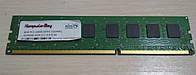 Оперативная Память DDR3 на 8GB PC 10600 1333 Mhz KomputerBay Б/У память ОЗУ ( Модуль ddr 3 8 Gb)