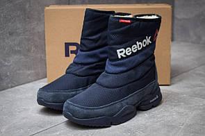 Женские зимние сапоги в стиле Reebok Keep warm, тёмнo-cиние 38 (24 см)