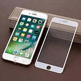 Защитное стекло 9D для Iphone 6 6S белое Premium качество, фото 2