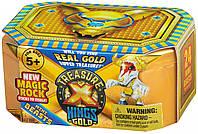 """Набор сюрприз Раскопки 3! """"Золото королей"""" Мини Зверь.Treasure Х Kings Gold Mini Beasts, фото 1"""