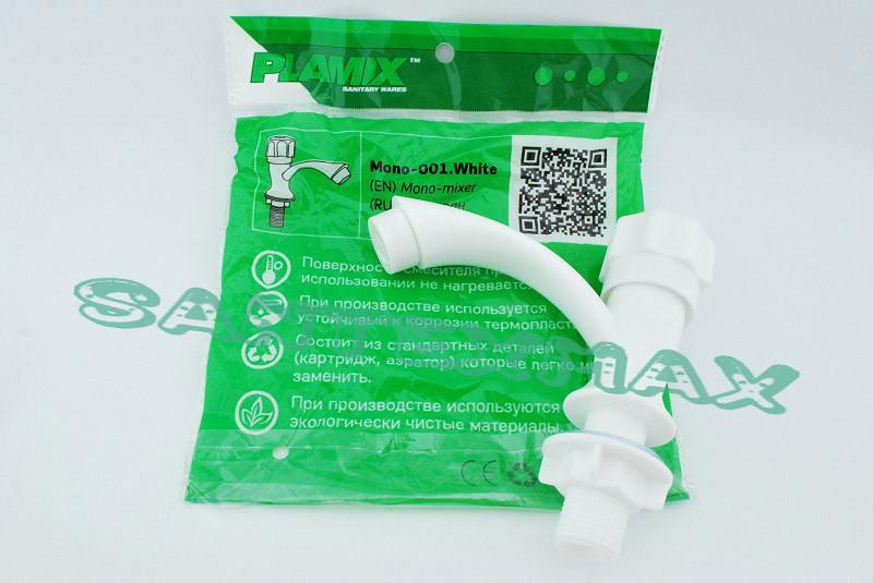 Однокран из термопластичного пластика Plamix Mono-001 white