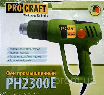 Фен промышленный PROCRAFT PH2300E, фото 2