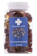 Сладкая доза конфеты От социальных сетей,сладкие подарки