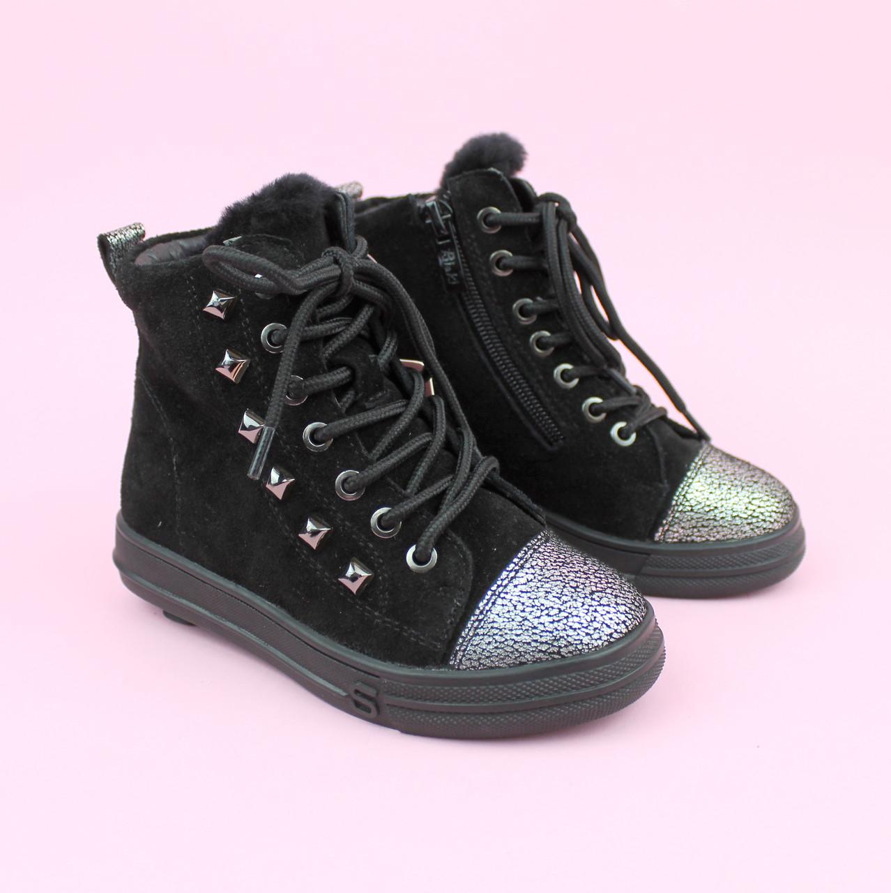 Зимние кожаные ботинки на девочку тм Bi&Ki размер 27,28,29,30