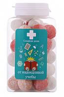Сладкая доза конфеты От надоедливой учебы,подарок подруге