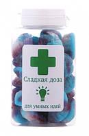 Сладкая доза конфеты Для Умных Идей,оригинальный подарок