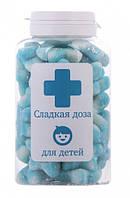 Сладка доза конфеты Для детей ,подарок ребенку