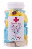 Сладкая доза конфеты Любимой маме,подарок маме