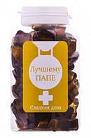 Сладкая доза конфеты Лучшему Папе,подарок папе