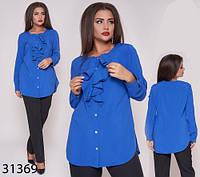 Женская нарядная блузка с рюшами р. 50, 52, 54, 56-58, 60-62