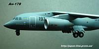 Антонов Ан-178 (Antonov AN-178)