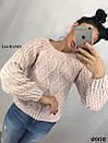 Женский теплый вязаный свитер с рукавом регланом и узорной вязкой 82sv598, фото 2
