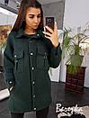 Женское полуПальто из ткани букле на кнопках с карманами на груди 66pt194Е, фото 3