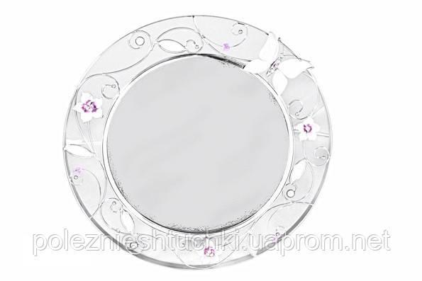"""Зеркало настольное круглое 28 см. """"Колокольчики и зеркальная бабочка"""" серебристое, металлическое со стразами"""