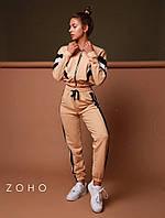 Женский спортивный костюм с укороченной мастеркой на молнии и штанами на манжетах 80so744