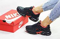 Женские зимние кроссовки в стиле Nike Air Max Tn, тёмнo-cиние с оранжевым 38 (25 см)