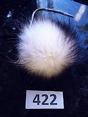 Меховой помпон Енот, Белый с черными кончиками, 10/13 см, 422, фото 2