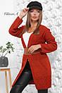 Женский вязаный кардиган на одну пуговицу с карманами и узорами 81pk216, фото 7